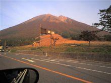 お山が二つ