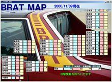 ブラットマップ更新