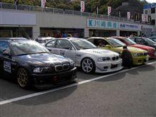 BMWチャンピオンレース最終戦 (予選外から動画)