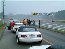 RCC 2006 Round2 (曇り一時雨)