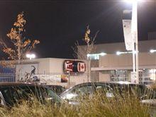 BMWDらー、、、おまけ 駐車場にあったもの