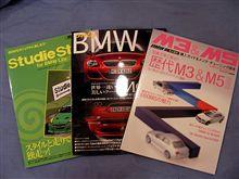 輸入車雑誌がヤメラレナイ。