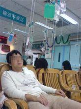 初体験in中国