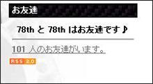 わーいヽ(・∀・)ノわーいヽ(・∀・)ノ