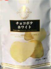 チョコポテ ホワイト