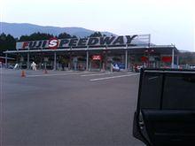 行ってきました。富士。