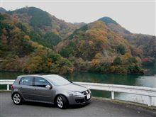 午後から丹沢湖 ②