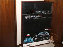 マーチのポスター