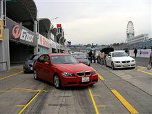 (動画)BMWサーキットDAY参加 鈴鹿サーキット