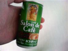 缶珈琲。-その38-