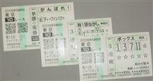 第26回ジャパンカップ(GⅠ)