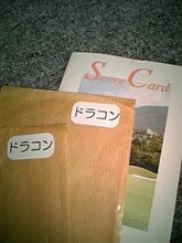 ♪ゴルフ部のコンペでw( ̄Д ̄;)w