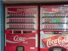 コカコーラ好きですか?