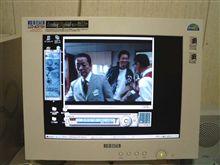 PCでテレビが映りました
