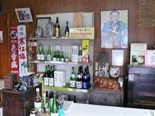 Sake-holic