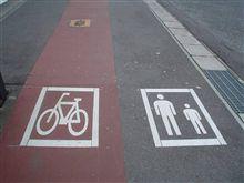 提言 自転車と歩行者の共存は図られるか!?