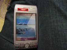 携帯を変えました!!