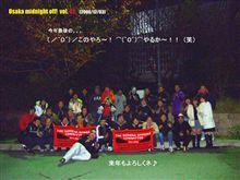 大阪MidnightOff!Vol61( ̄ー ̄*)qq(゜ー゜;)オツカレサマデース