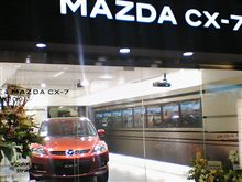 CX-7☆
