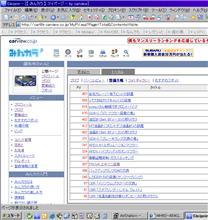 ブログ月次報告(2005年06月)