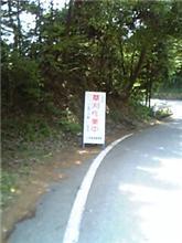 六甲山で・・・。