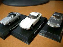 コナミの絶版車シリーズ