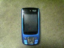 携帯は・・・