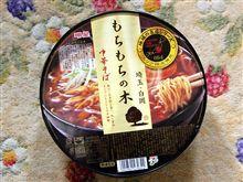 もちもちの木のカップ麺