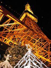東京タワー(初)