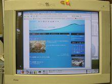 仕事場のパソコンとPS3byLinux