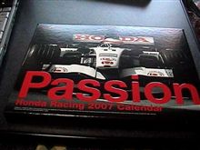 2007年 HONNDAレーシングカレンダー