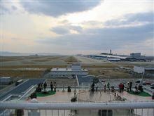 『関西国際空港 スカイミュージアム』