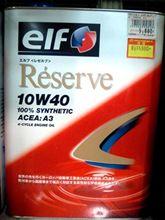 【B4】エンジンオイル交換(elf Reserve10W40)