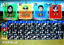 【Wii 二日目】