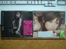 仕事納め & CD