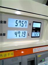 燃費レポート #52