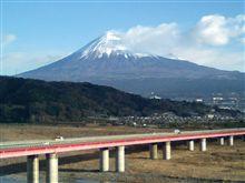 ◆◆◆浜松に向かい現在地~◆◆◆