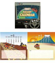2007 ラリーアート カレンダー ・・・・