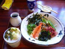 いざ箱根へ(2)・・本日の昼食