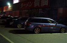 ♪京都SAB&ラー