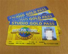 今年はUSJに行きまくります。