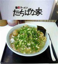 太麺! チャーシュー! 煮玉子! ネギ! 大盛♪