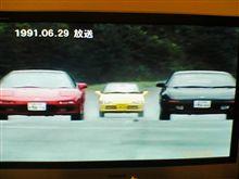 本日のカーグラフィックTV 「HONDA BEAT デビュー」