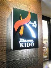 La coupe KIDO four leaf
