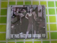 久しぶりにCDを買いました。