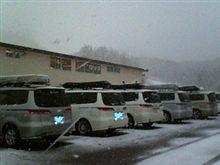 重雪祭閉幕