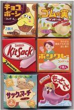 【大人向け】持ち運び便利なお菓子っぽいパッケージ