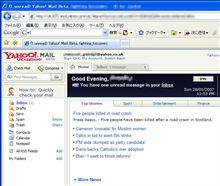Yahooメールに新型のベータ版が登場♪