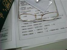 研修の一日