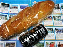 関のパン屋さん